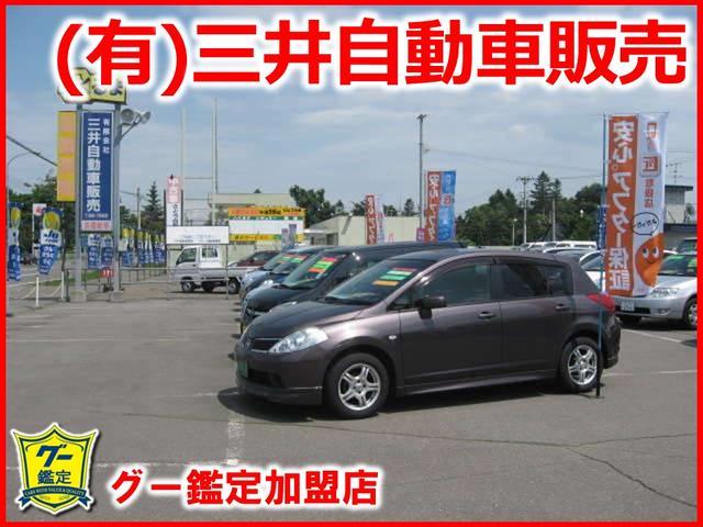 (有)三井自動車販売