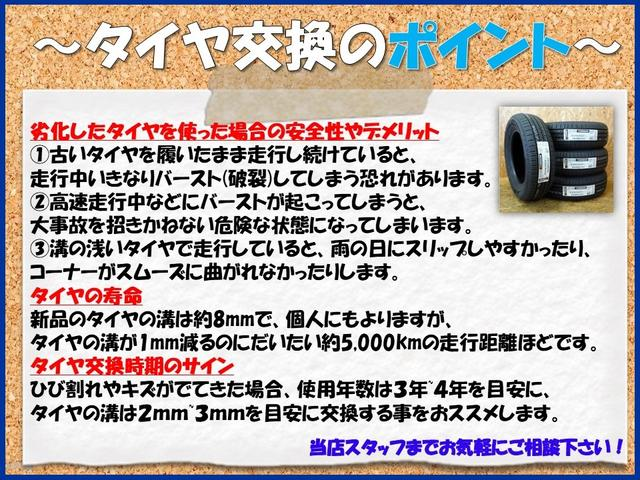 カーショップアクア (有)アクアプロジェクト(5枚目)