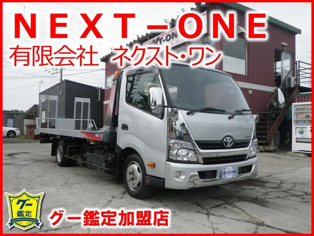 NEXT-ONE 有限会社 ネクスト・ワン(6枚目)
