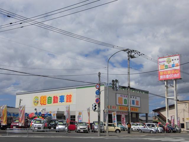 (株)軽自動車館 北見店(1枚目)