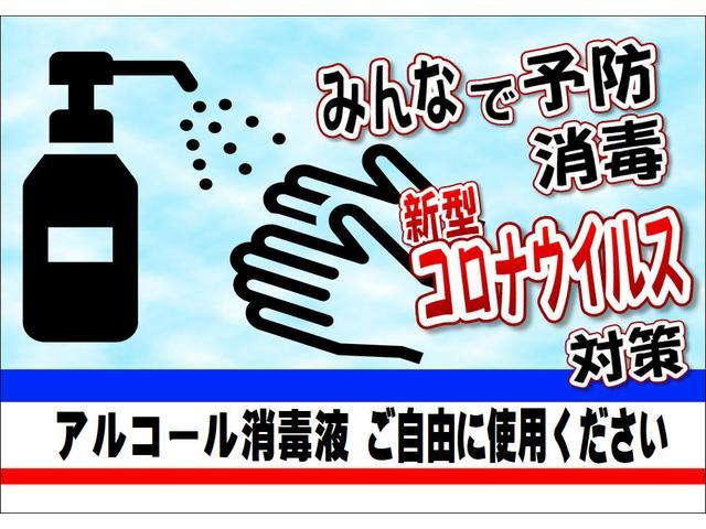 【コロナ感染対策】
