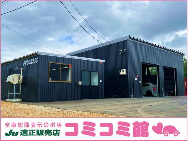 ☆全車総額表示☆中販連の厳しい試験に合格した中古車販売士も在籍しております!