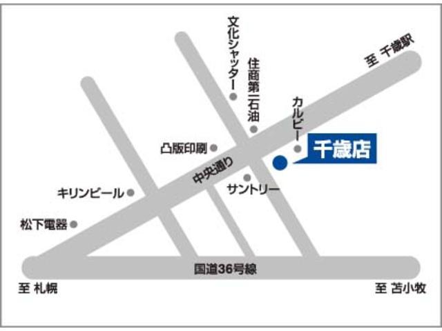 北海道日産自動車(株) 千歳店(1枚目)