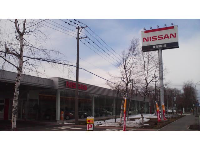 北海道日産自動車(株) 千歳店(2枚目)