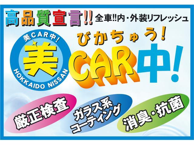 北海道日産自動車(株) 千歳店(6枚目)