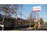北海道日産自動車(株) 千歳店