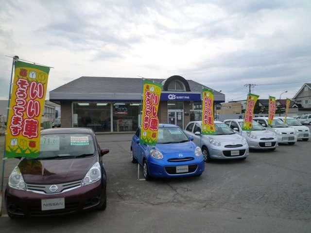 函館日産自動車(株)クエスト5(2枚目)