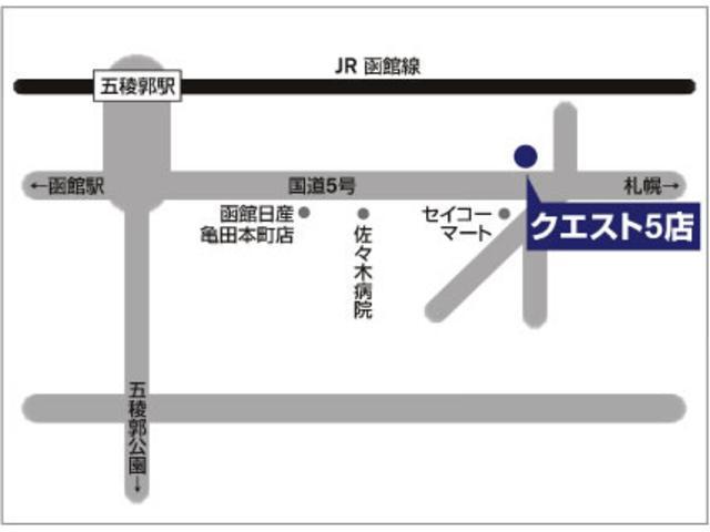 函館日産自動車(株)クエスト5(3枚目)
