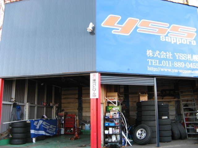 株式会社 YSS札幌