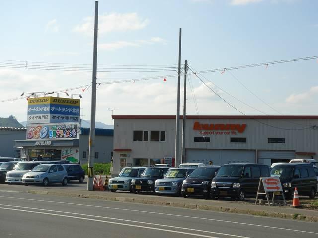 Car Shop Bunny