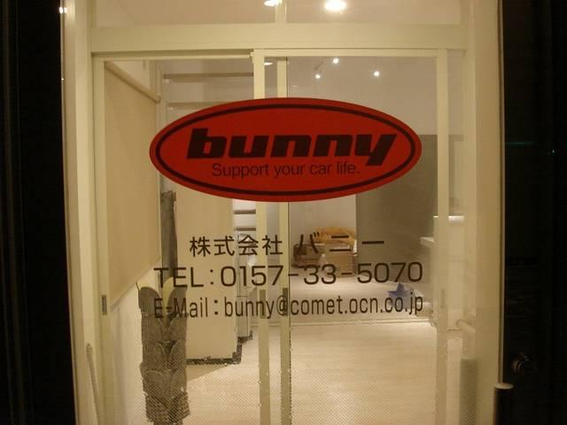 Car Shop Bunny(5枚目)