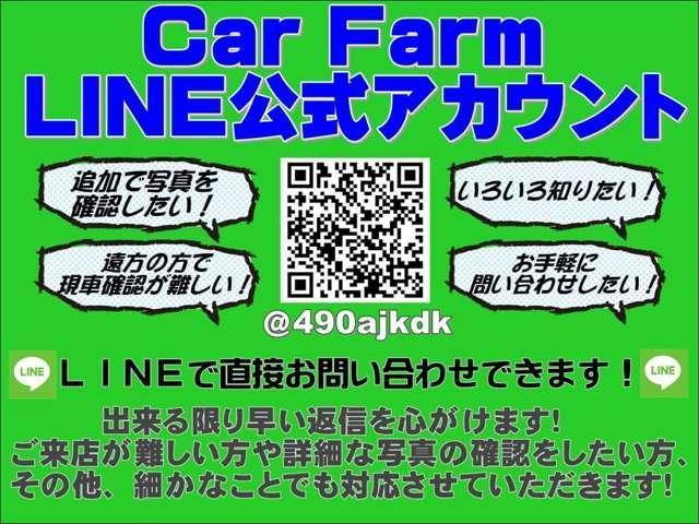 Car Farm カーファーム
