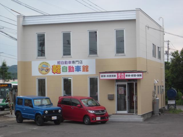 (株)軽自動車館 旭川店(5枚目)