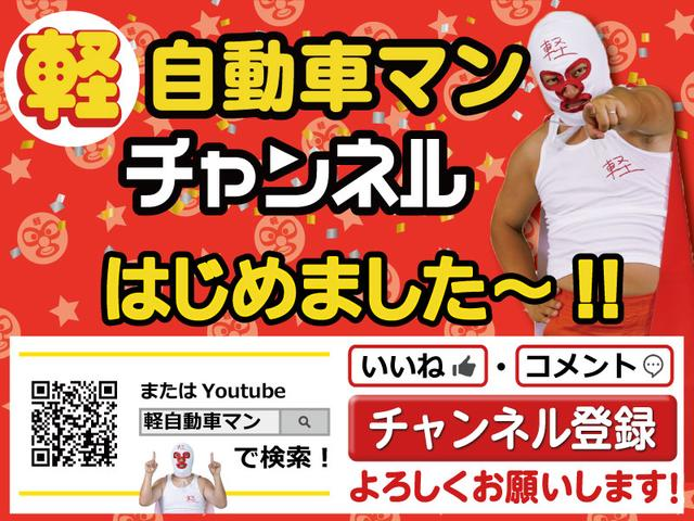 (株)軽自動車館 旭川店(6枚目)