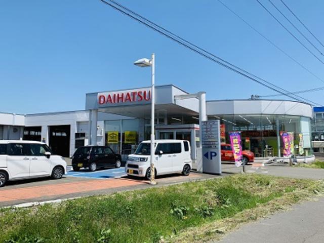 ダイハツ北海道販売(株)千歳店の店舗画像