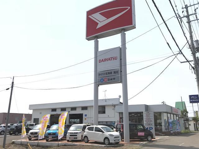 ダイハツ北海道販売(株) 滝川店(6枚目)