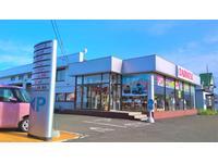 ダイハツ北海道販売(株) 滝川店
