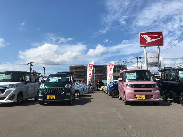 ダイハツ北海道販売(株)函館店(3枚目)