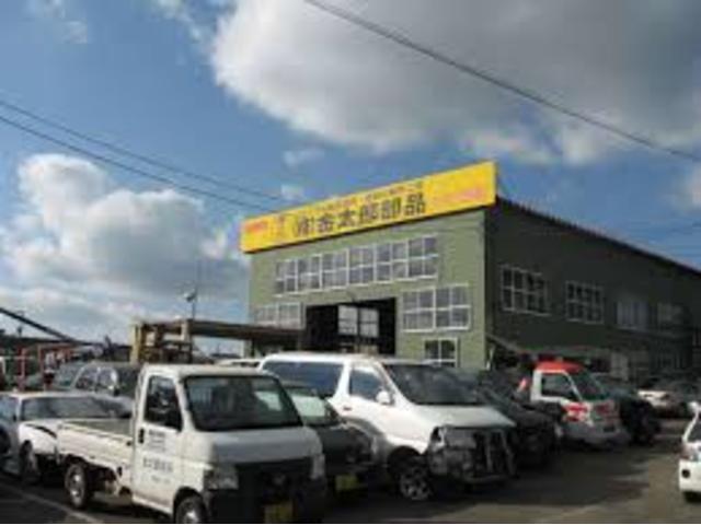 [北海道](有)金太郎自動車