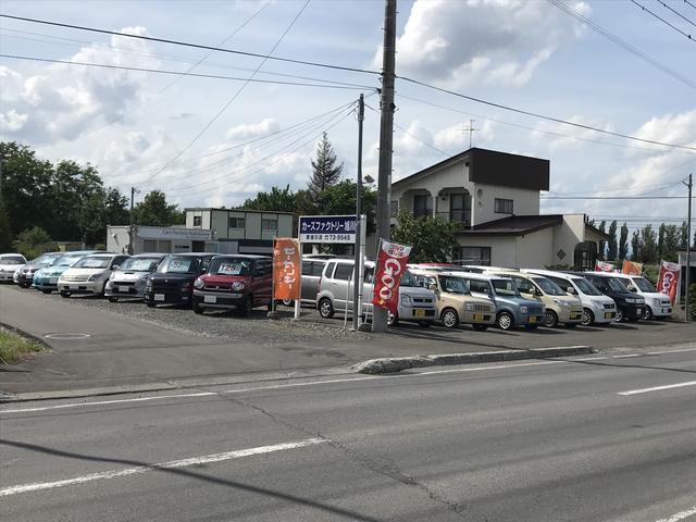 [北海道]カーズファクトリー旭川 東旭川店