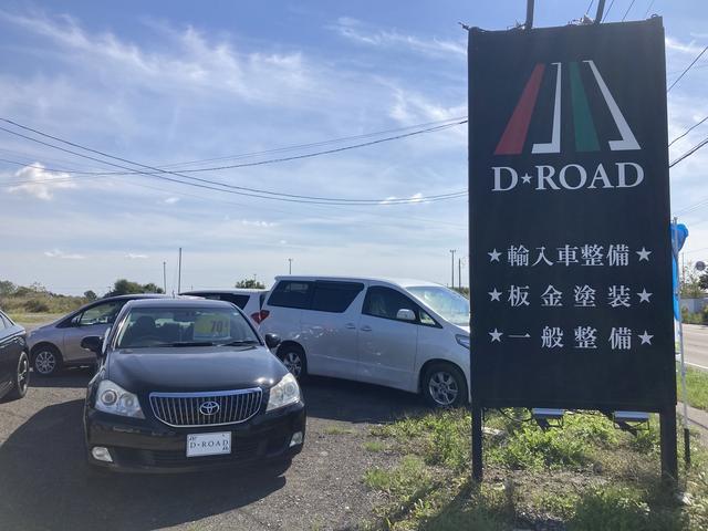 オートショップエコ Dr.輸入車新札幌店(6枚目)