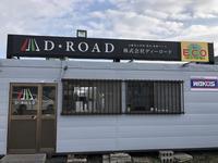 オートショップエコ Dr.輸入車新札幌店