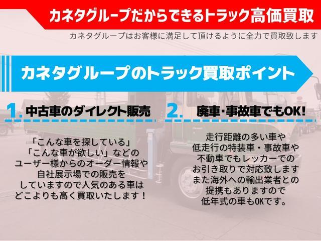 カネタグループ(株)丸金金田自動車 大型事業部(3枚目)