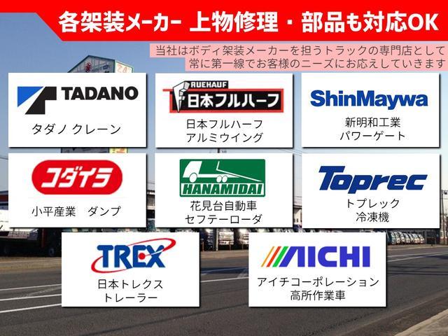カネタグループ(株)丸金金田自動車 大型事業部(4枚目)
