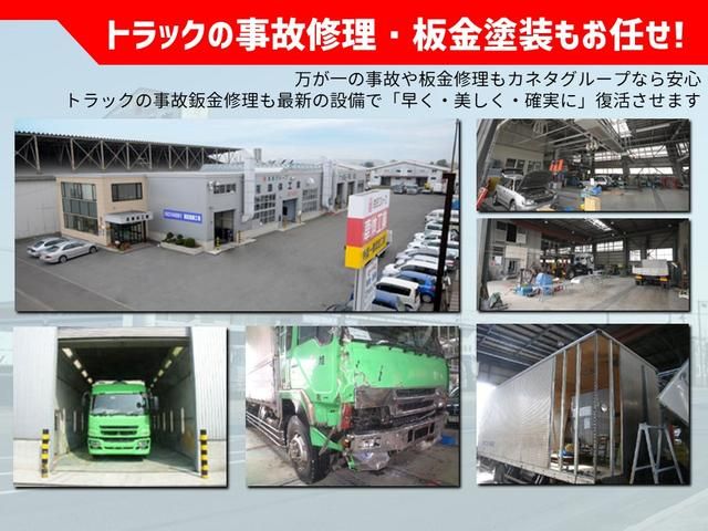 カネタグループ(株)丸金金田自動車 大型事業部(5枚目)