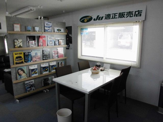 Auto station ZERO オートステーションゼロ