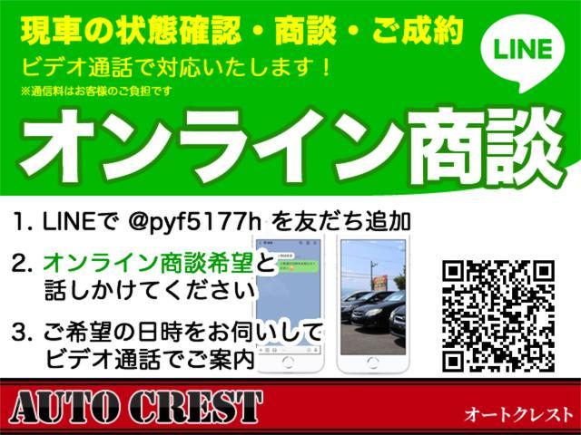 AUTO CREST/オートクレスト(1枚目)