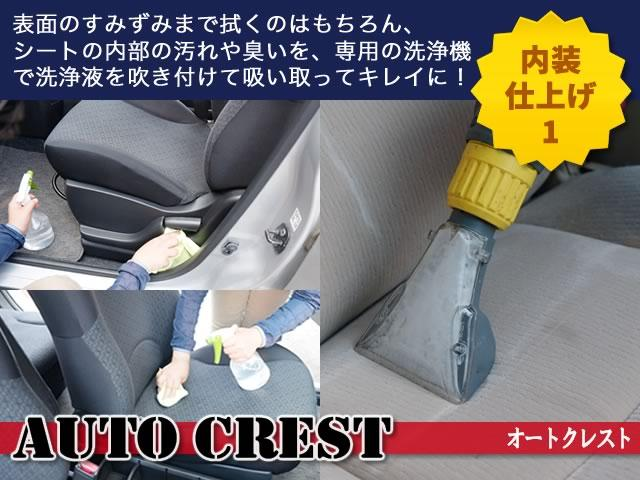 AUTO CREST/オートクレスト(2枚目)
