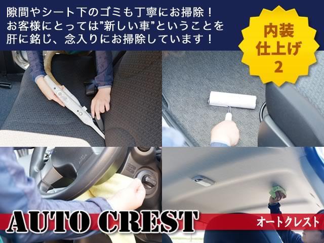 AUTO CREST/オートクレスト(3枚目)