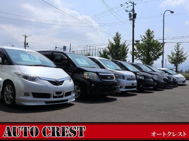 AUTO CREST/オートクレスト(4枚目)