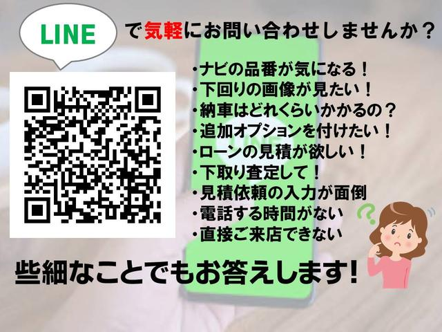 Car shop MISSION (株)MISSION(3枚目)
