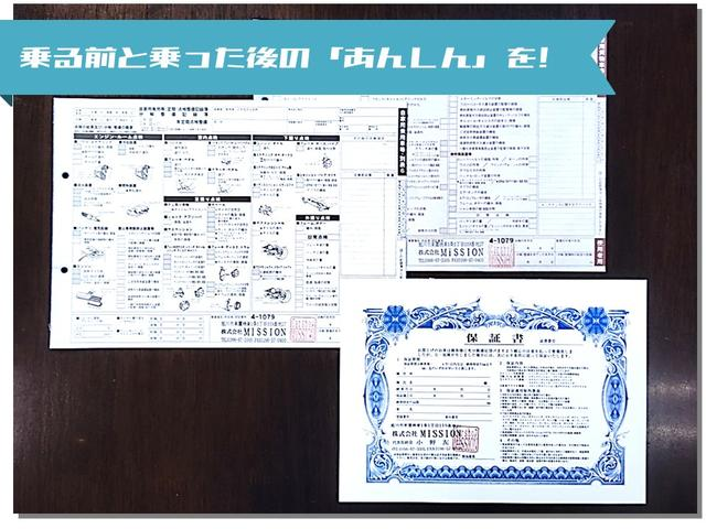 Car shop MISSION (株)MISSION(5枚目)