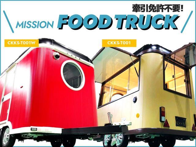 Car shop MISSION (株)MISSION(6枚目)