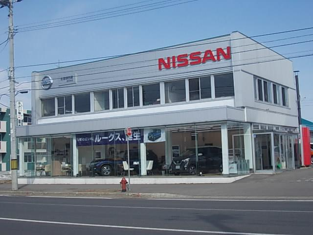 北海道日産自動車(株) 倶知安店の店舗画像