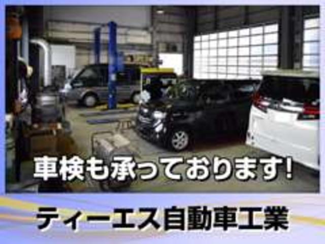 ティーエス自動車工業(3枚目)