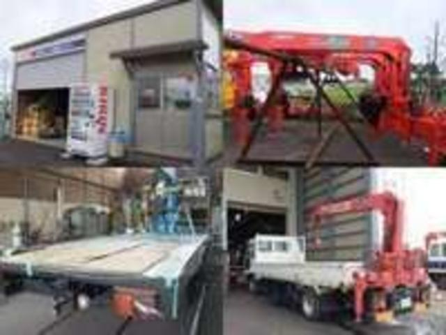 三愛自動車工業(株)トラック・商用車専門店(2枚目)