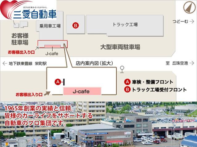 三愛自動車工業(株)トラック・商用車専門店(4枚目)