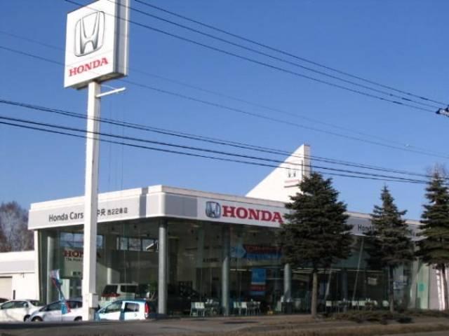 [北海道]ホンダカーズ帯広中央       Honda U−Car帯広