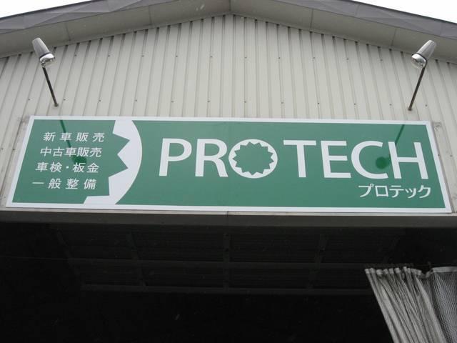 花畔札幌線通り沿いです。上篠路中学校の斜め向かい。緑の看板が目印!