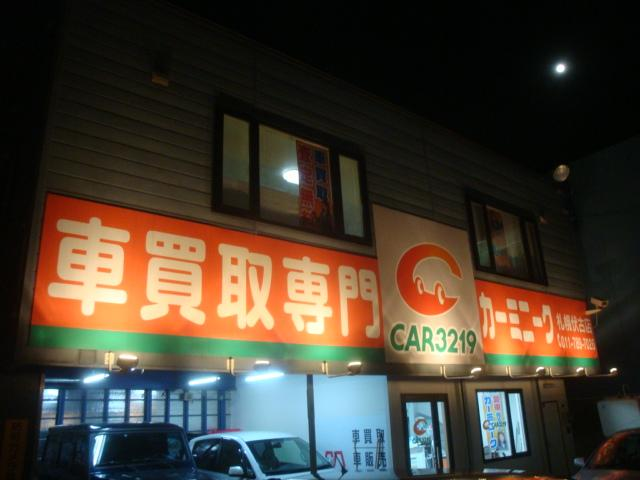 夜の店舗外側風景です。とにかくお客様に分かりやすい!