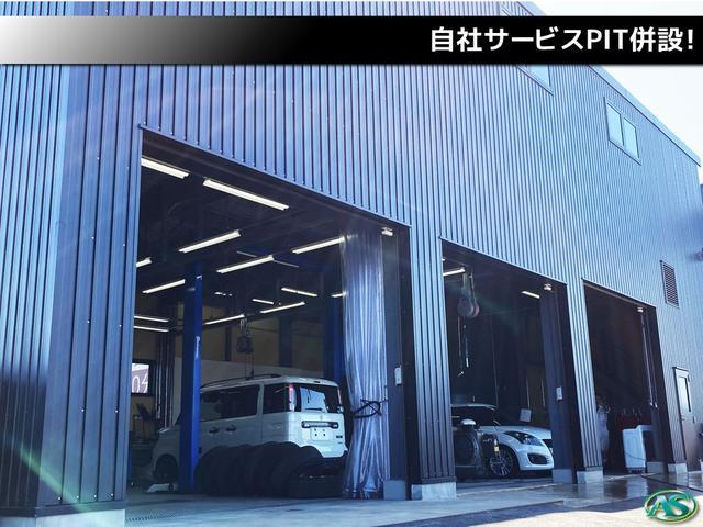 オートセレクション 株式会社トータルプロジェクトムライ(5枚目)
