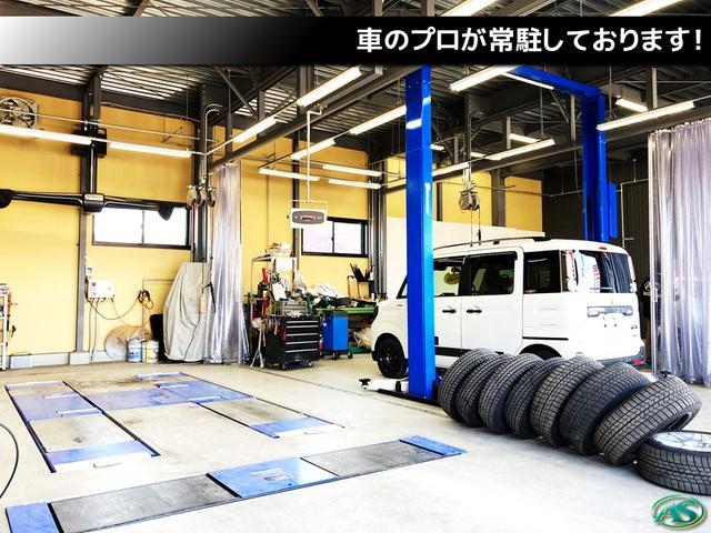 オートセレクション 株式会社トータルプロジェクトムライ(6枚目)