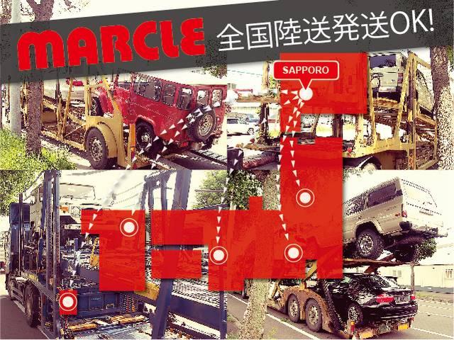 MARCLE (6枚目)