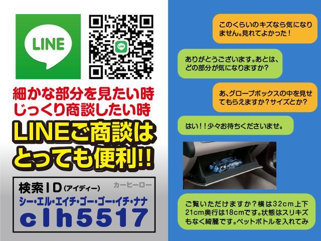 (株)カーライフ北海道 本店