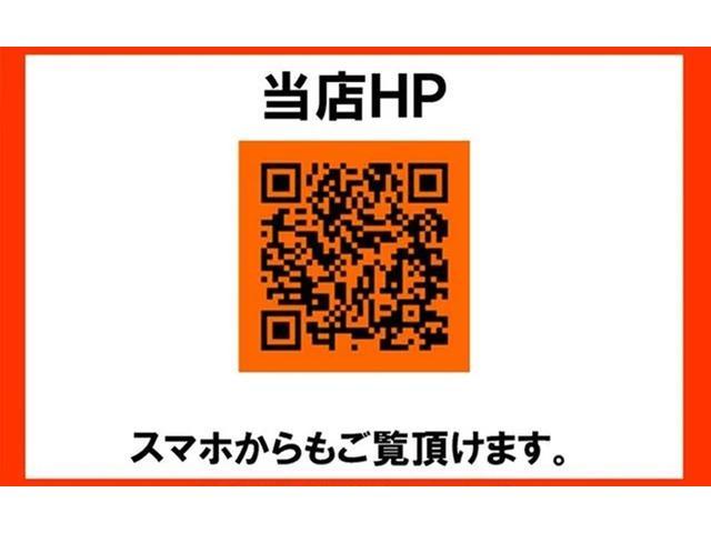 株式会社 タクコーポレーション(4枚目)