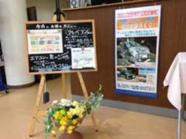 トヨタカローラ札幌(株)藤野店(4枚目)